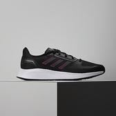Adidas RUNFALCON 2.0 女 黑 輕量 緩震 慢跑鞋 FY9624