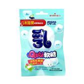 小兒利撒爾 Quti軟糖(乳酸菌) 10粒/包 成人 兒童 幼兒