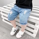 男童牛仔短褲潮寶寶夏裝中褲洋氣小兒童夏季七分褲子薄款韓版2021 米娜小鋪