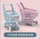 購物車玩具兒童超市手推車大號仿真女孩過家家玩具切切樂水果男孩 NMS小明同學