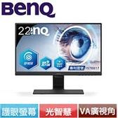 BENQ-LCD 22吋VA GW2280 LED光智慧護眼螢幕