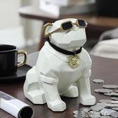 創意可愛小狗儲蓄罐硬幣零錢存錢筒家居裝飾品擺件 兒童生日禮物 港仔會社