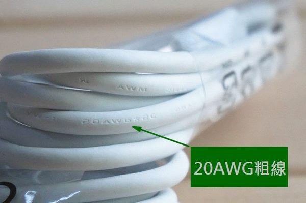 LG【原廠傳輸線】9V=1.8A 或 5V=1.8A 支援高通 QC2.0 LG G4 V10 H968 H818 H815T F510 G4 Stylus G4C Beat