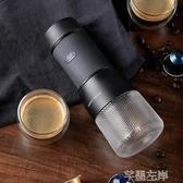 咖啡機aca膠囊咖啡機家用小型手壓宿舍迷你意式濃縮奶泡現磨便攜辦公室LX220V春季特賣