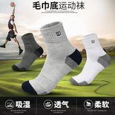 春夏專業毛巾底運動襪高筒 透氣吸汗中筒籃球襪子男