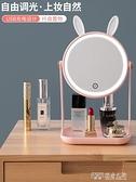 網紅化妝鏡女生家用宿舍桌面臺式led帶燈補光少女梳妝小鏡子CI型 探索先鋒