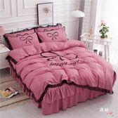 降價優惠兩天-韓版蕾絲全棉純棉床裙四件套床罩純色1.8m2.0少女床上公主風簡約
