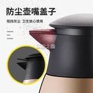 304不銹鋼保溫壺家用水壺保溫瓶大容量真空壺熱水瓶開水瓶2L