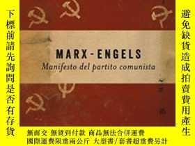 二手書博民逛書店2017年意大利文共產黨宣言Manifesto罕見del Par