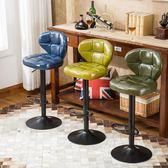 吧台椅升降椅酒吧椅歐式高腳凳旋轉前台椅家用簡約收銀吧台凳靠背 T 開學季特惠