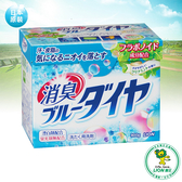 日本獅王消臭濃縮洗衣粉 洗衣精 日本原裝《生活美學》