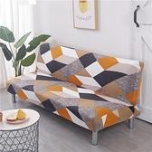 沙發床罩巾客廳通用簡約沙發床套全包全蓋無扶手【奇妙商鋪】