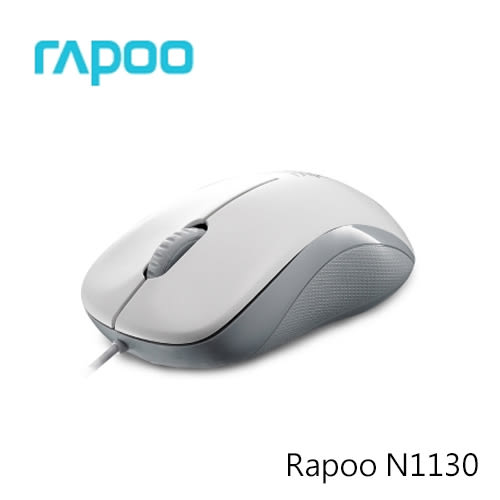 Rapoo 雷柏 N1130 有線 光學滑鼠 白色