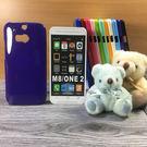 ◎大都會保護殼 HTC New One ...