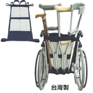 輪椅用後背袋 - 放置拐杖好幫手! 銀髮族、行動不便者適用 台灣製 [ZHTW1787]