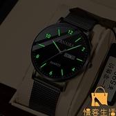 考試專用手表男士潮流機械防水夜光石英電子【慢客生活】