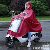電動電瓶車雨衣長款全身女款加大加厚摩托車單人防暴雨專用雨披 卡布奇諾