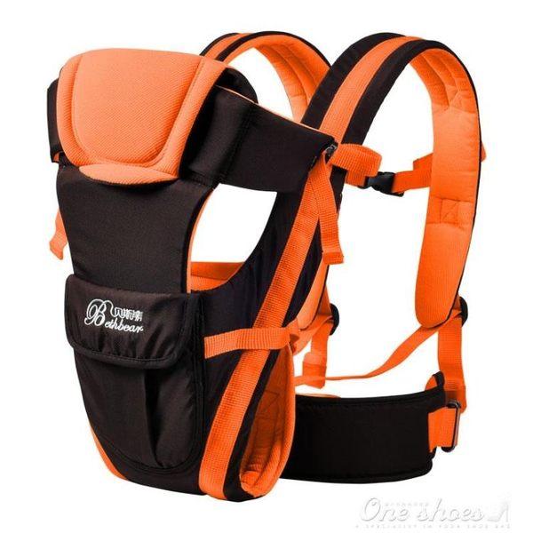 貝斯熊嬰兒背帶夏季透氣多功能背袋背巾幼兒寶寶背帶小孩抱袋  艾莎嚴選