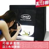 Deep 60cm攝影棚小型拍照柔光補光燈套裝led攝影燈箱拍攝道具LX 聖誕節