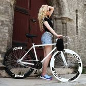 自行車 百士盾死飛自行車男單車活飛公路賽倒剎實心充氣整車成人女式 MKS 第六空間