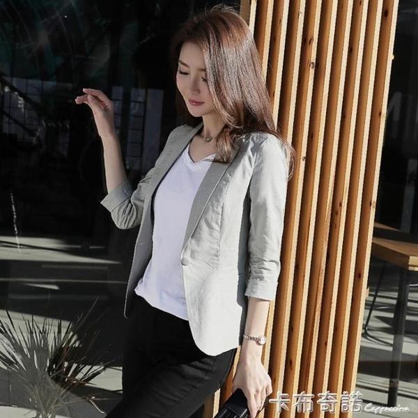 棉麻小西裝外套女新款早春韓版修身休閒七分袖小個子西服短款 卡布奇諾