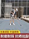 防水膠 屋頂防水補漏材料平房樓頂房屋漏水裂縫防水膠外墻專用防水涂 【快速出貨】