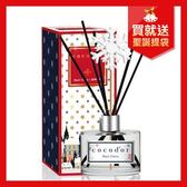 韓國 cocod'or 冬季聖誕節限量擴香瓶(基本款) 200ml 擴香 香氛 芳香 香氛劑 擴香瓶 交換禮物 cocodor