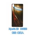 sony Xperia Z3 LTE D6653 L55T 手機殼 軟殼 保護套 鋼鐵