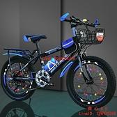 兒童自行車中大童男孩小學生男童單車山地小孩6-8一9-10-12歲以上【齊心88】