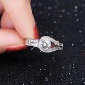 銀戒指日韓簡約潮人女士求婚鉆戒創意開口個性禮物 sxx3061 【雅居屋】