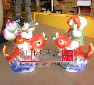 工藝品魚人動物擺件
