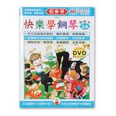 小叮噹的店- IN882 《貝多芬》快樂學鋼琴-學齡本2A+動態樂譜DVD