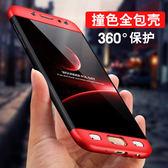 護盾系列 OnePlus 5T 一加 1+5T 手機殼 360 超薄 1加5T 6.01吋 保护壳 手机套 磨砂殼 防摔 全包 三段式