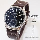 【完全計時】手錶館│PARNIS 手動上鍊經典機械錶PA3117 飛行款 後鏤空 新品現貨 飛行款