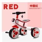 兒童三輪車腳踏車 3-6歲一車兩用男女寶...