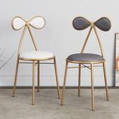 北歐椅子靠背餐椅現代金色網紅椅子輕奢主播化妝凳餐廳咖啡廳椅子