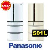 國際牌 Panasonic NR-F502VT 冰箱 香檳金N1/晶鑽白W1 501L 日本進口 公司貨 ※運費另計(需加購)