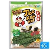 泰國小老板厚片原味海苔32g*10【愛買】