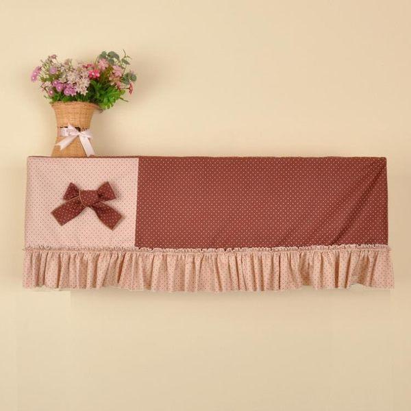 [超豐國際]棉布藝空調罩掛機空調蓋巾 半包全包空調套1