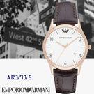 ARMANI亞曼尼 復刻弧面玫瑰金數字日期皮帶男錶x41mm白・AR1915|名人鐘錶高雄門市
