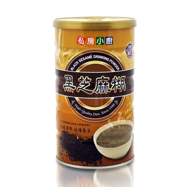 私房小廚 • 黑芝麻糊(含糖)/600公克/罐