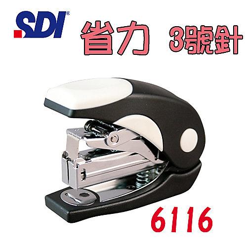 SDI手牌 6116 迷你省力型 3號釘書機/一個入{定200}