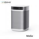 【限時特賣+24期0利率】XGIMI MoGo (基本款) 可攜式智慧投影機 harman kardon 公司貨