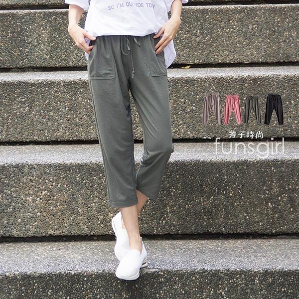 螺縈棉大口袋8分寬褲-4色(M-XL)~funsgirl芳子時尚