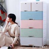 加厚收納柜子抽屜式多層儲物柜塑料寶寶衣柜嬰兒童整理柜箱五斗柜igo     琉璃美衣