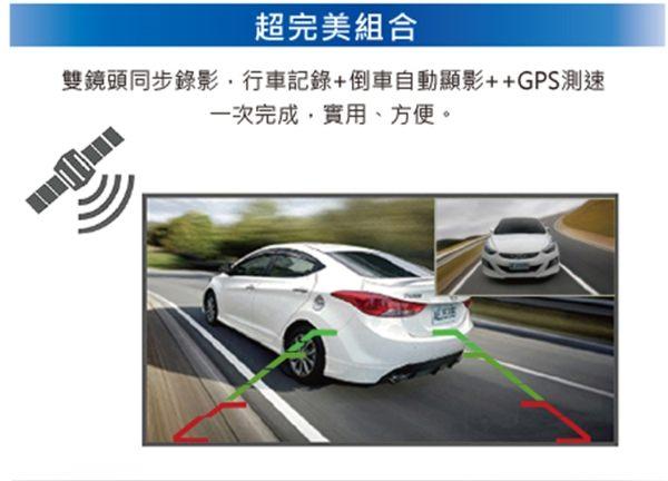 公司貨附發票  發現者 V339 送32G卡+3孔 SONY曲面鏡 (前後鏡)1296p行車記錄+倒車顯影+GPS