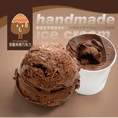 【大口市集】IXC手工冰淇淋-海鹽焦糖巧克力冰12杯組