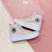 IMPACT Converse All Star Move 粉紅 白 玫瑰金 輕量 厚底 增高 帆布鞋 569545C
