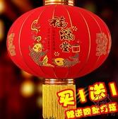 春節一對植絨福字燈籠新年掛飾過年戶外裝飾中式喜慶【櫻田川島】