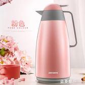 保溫壺家用熱水瓶大容量保溫瓶玻璃內膽熱水壺保溫水壺杯igo 金曼麗莎